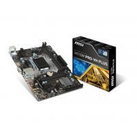 MSI H110M PRO-VH PLUS Motherboard (Intel Socket 1151/6 Generation Series Cpu/Max 32GB DDR4-2133MHz Memory)