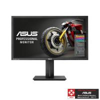 ASUS PB287Q - 28 Inch Gaming Monitor (1ms Response Time, 4K UHD TN Panel, HDMI, DisplayPort, Speakers)