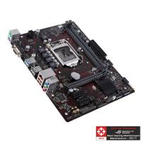ASUS EX-H110M-V Motherboard (Intel Socket 1151/6th Generation Core Series CPU/Max 32GB DDR4-2133MHz Memory)