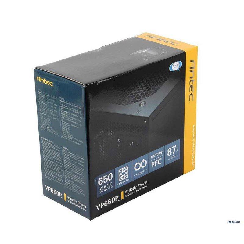 Buy Antec 650 Watt Best Price In India Mdcomputers In