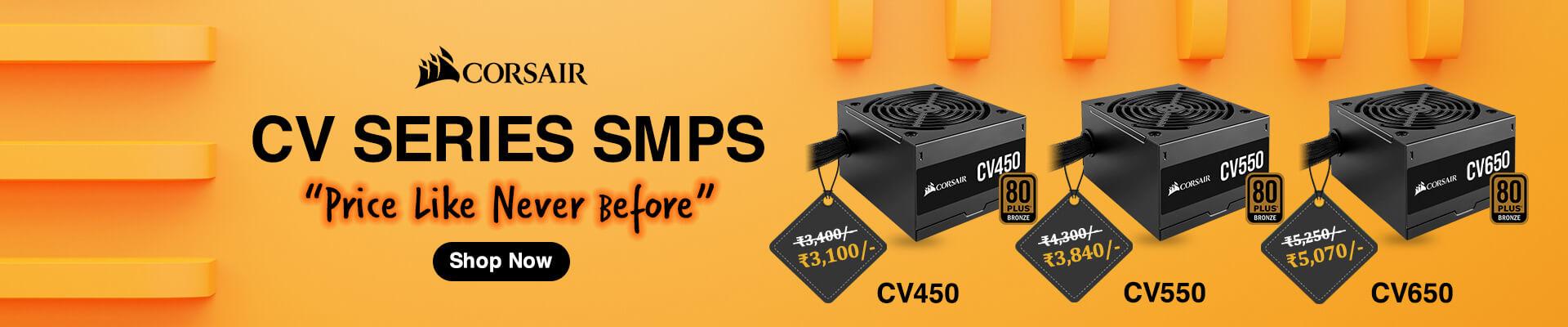 Corsair CV Series SMPS