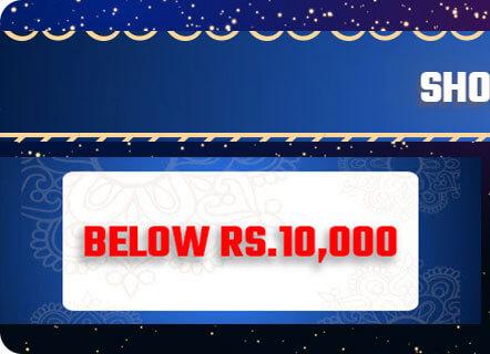 Below Rs.10000 Processor