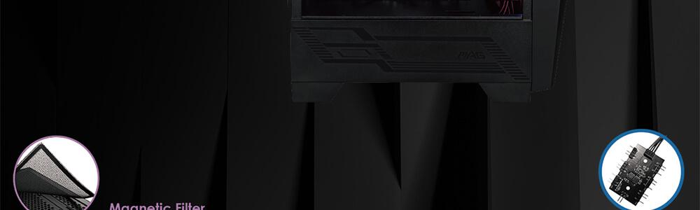 MSI MAG FORGE 100R (Black) 15